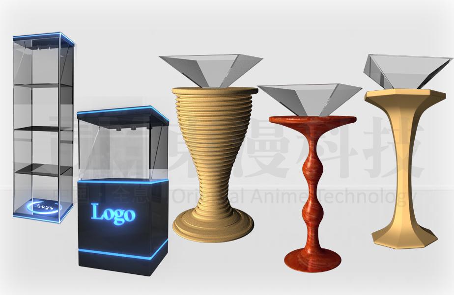 产品名称:360度 倒立金字塔玻璃展示柜 商业展示专用 产品尺寸:定制*